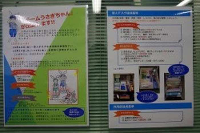 KatazukeDeShokubakaikakuPJ-012-2